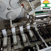 Carton Box Packing Machine Folding Gluer Automatic Folder Glue